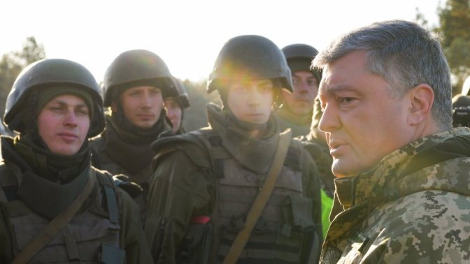 Ukrainian Tensions Rise In Fear of Russian Invasion