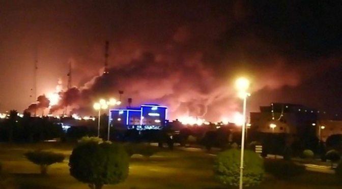 Saudi Arabian Oil Explosion